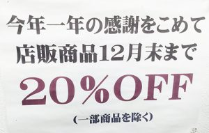 %e7%8e%8b%e5%a1%9a%e5%8f%b0%e5%ba%97pop