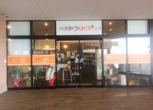 伊丹鴻池店1