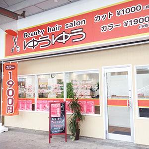 吹田元町店
